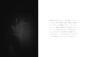 折鶴001