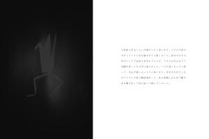 折鶴002