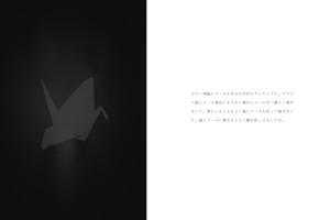 折鶴004