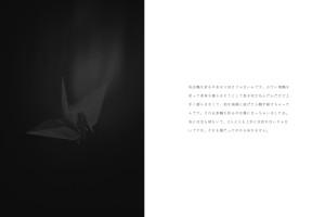 折鶴005