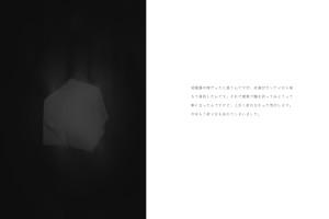折鶴006