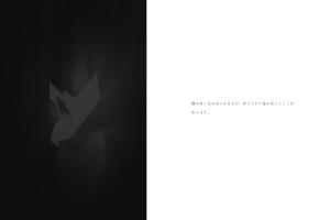 折鶴009