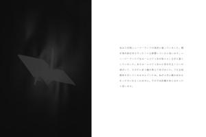 折鶴010