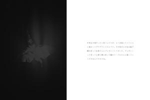 折鶴012
