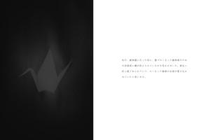 折鶴015