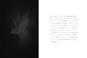 折鶴016