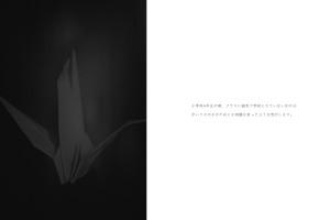 折鶴018