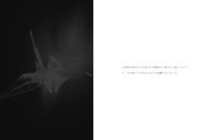 折鶴020