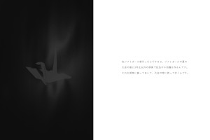 折鶴021