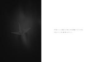 折鶴022