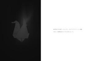 折鶴025