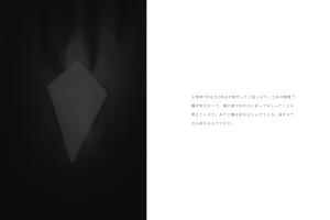 折鶴026