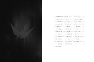 折鶴027
