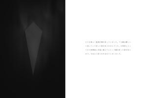 折鶴028