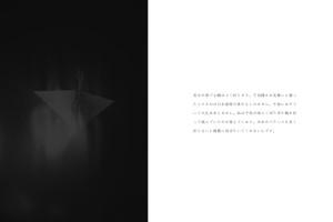 折鶴029