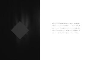折鶴031