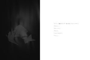折鶴032